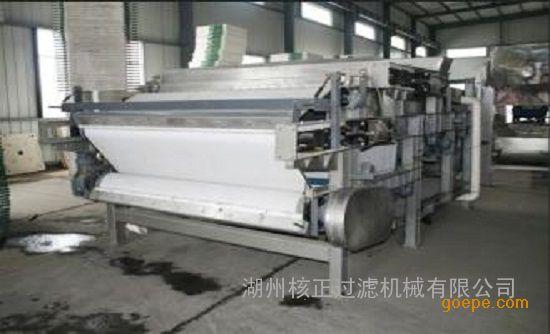 供应DY型带式过滤机-8|固液分离|烟气脱硫|尾矿干排