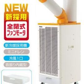 日本瑞�工�I制冷�O��SS-22DG-8A