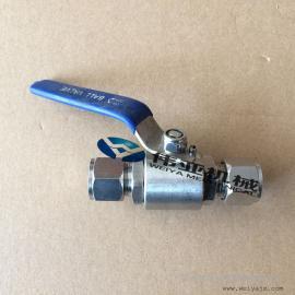 不锈钢卡套式球阀 QGY1-64P双卡套球阀