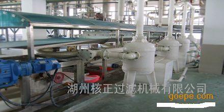 供应PBF型水平真空带式过滤机-3 固液分离 烟气脱硫