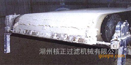 供应PBF型水平真空带式过滤机-5|固液分离|烟气脱硫