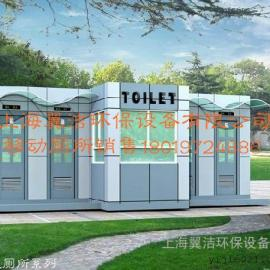 2016新款环保厕所 移动厕所 移动公厕厂家定制