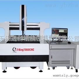 3DFAMILY高精度全自动光学影像测量仪NVC1200