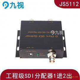 广播级SDI分配器 一进二出高清,无失真,无延时
