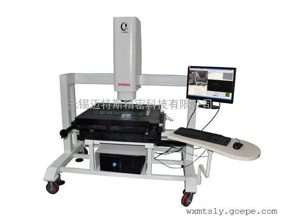 多镜头快速影像测量仪 多镜头闪测影像测量仪