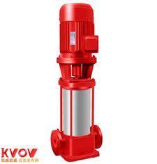 北京消防泵价格_XBD7.5/3.33喷淋泵消防泵