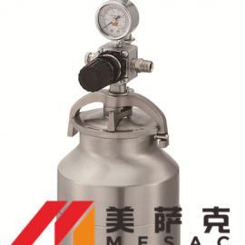 台湾MESAC美萨克1升不锈钢压力桶 1升不锈钢气动压力桶