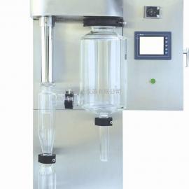 小型实验室喷雾式干燥机