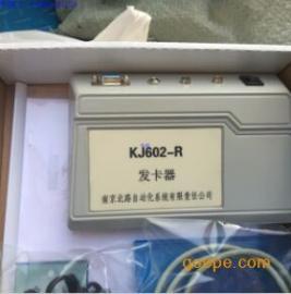 kj602-r发卡器