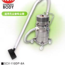 SCV-110DP-8A