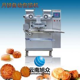 云南做南瓜饼的机器 做杏仁饼的机器 月饼机厂家直销点 月饼机