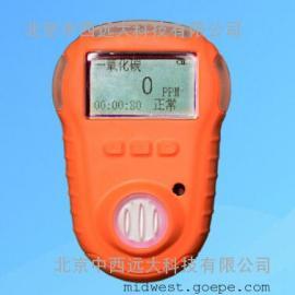 智能气体检测报警仪/便携式硫化氢测试仪/防爆0-50PPM/0-100PPM �