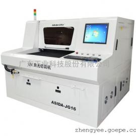 FPC激光切割机/正业FPC激光切割机【紫外激光切割机】