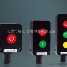 BZA8050防爆防腐主令控制器