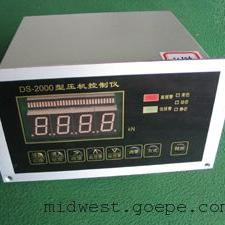 压机控制仪 型号:shzd/DS-2000