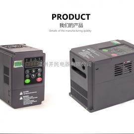 现货供应变频器7.5KW风机水泵变频器,矢量变频器诚招代理