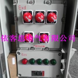 移动式防爆照明动力配电柜右边开3个无火花插销口