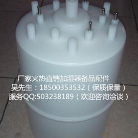 宜众源BHD-02A-15型电极加湿器加湿桶15公斤加湿量