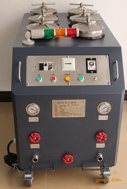 可移动式机械润滑油净化处理过滤机