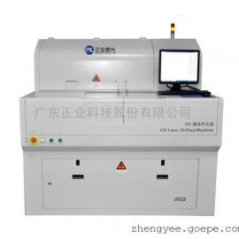 高精度FPC激光打孔机/切割机【爱思达UV激光打孔】