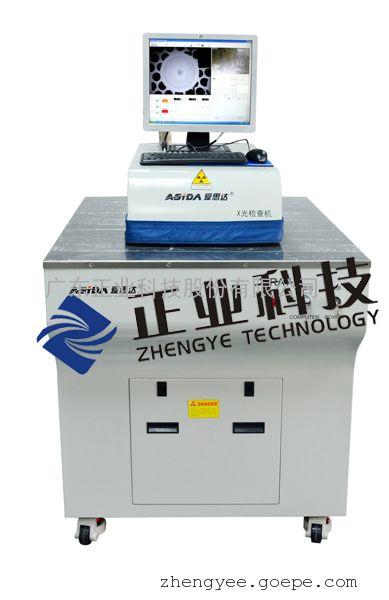 X光检测仪,PCBX光检测设备