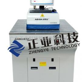 广东PCB多层板X光透视仪
