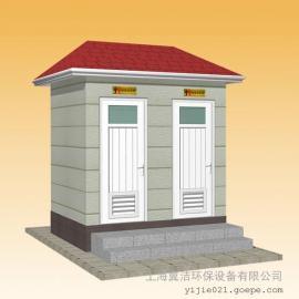 上海翼洁供应简易厕所 双体移动厕所 环保厕所 厕所生产厂家