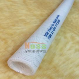 诺思供应纤维编织硅胶管 用于药品、食品、化妆品、纯水输送