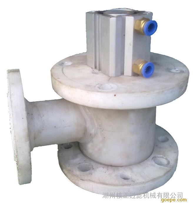 供应过滤机配件-大气切换阀-2