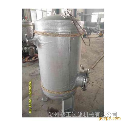 供应过滤机配件-排液灌-1