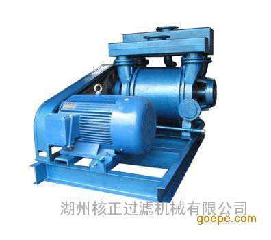 供应过滤机配件-水环真空泵-1