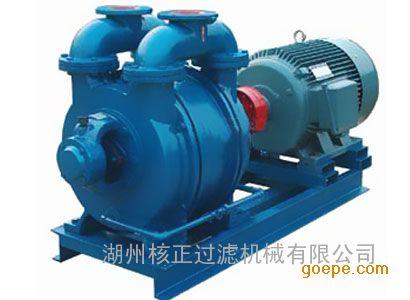 供应过滤机配件-水环真空泵-2
