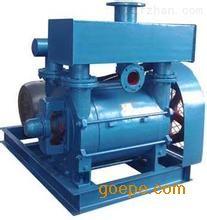 供应过滤机配件-水环真空泵-4