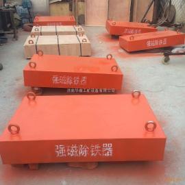 RCDB系列干式电磁除铁器 RCYA系列悬挂式永磁除铁器