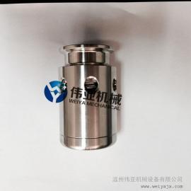 伟亚推出卫生级真空排气阀 304破真空阀 快装呼吸安全阀