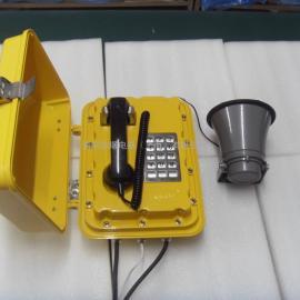 内蒙古乌海市矿用扩音电话机特价