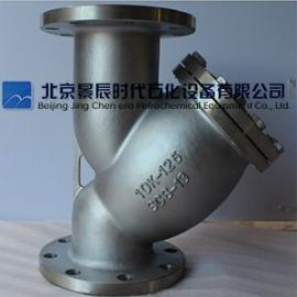 Y型过滤器GL41H 20目铸钢过滤器 型Y蒸汽过滤器