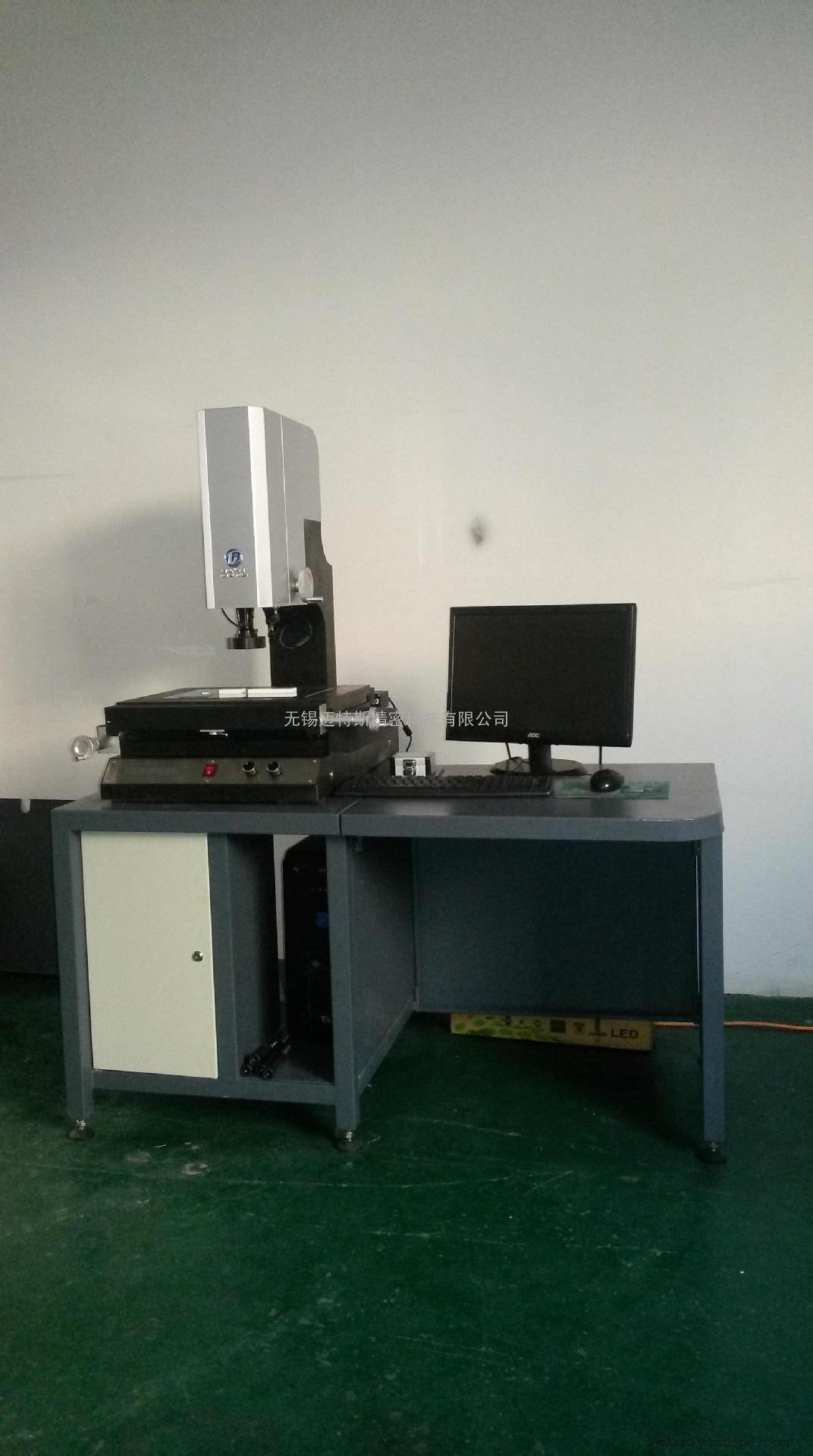 无锡BSTR-4030二次元影像测量仪