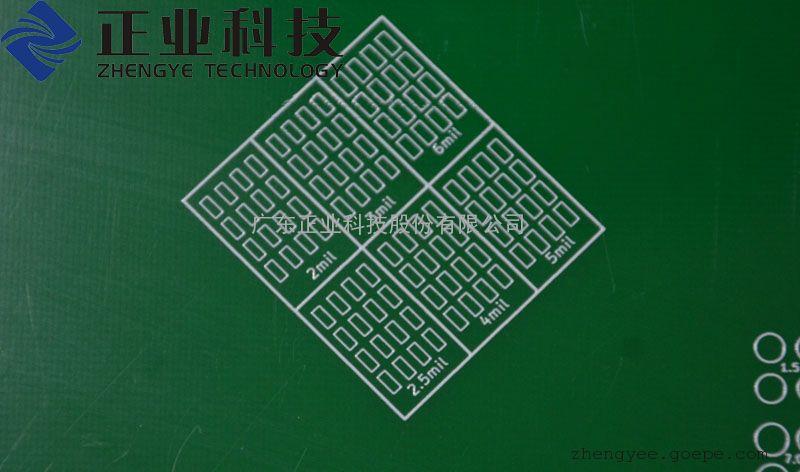 pcb字符喷印机-爱思达字符喷印机-fpcb字符喷印机-软