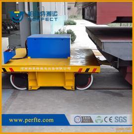 河南帕菲特专业设计生产搬运钢卷电动平板车