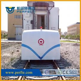 设计销售专用电动平车钢包|钢渣地轨运输车可自卸