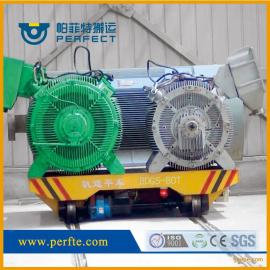 低压轨道供电kpd-20T电动平台搬运车厂家分体轨道平板车