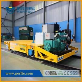 河南帕菲特专业设计生产搬运钢卷运输车