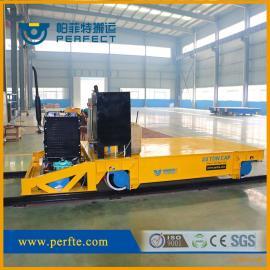 河南帕菲特专业设计生产搬运钢卷电动平车