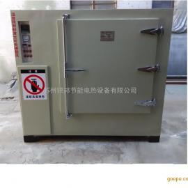 节能型电焊条烤箱,焊条焊剂专用烤箱,不锈钢焊条烘干箱