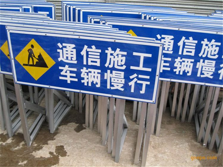 四川高速公路的常州交通标志牌