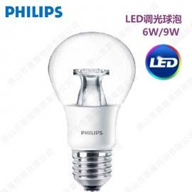 飞利浦 MASTER LED球泡 6W E27 调光节能灯