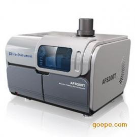 原子荧光AFS200、食品、化妆品、农产品、饲料检测仪