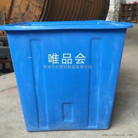 华社厂家定制款唯品会周转箱PE塑料方箱水箱