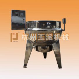 立式夹层锅/电加热夹层锅